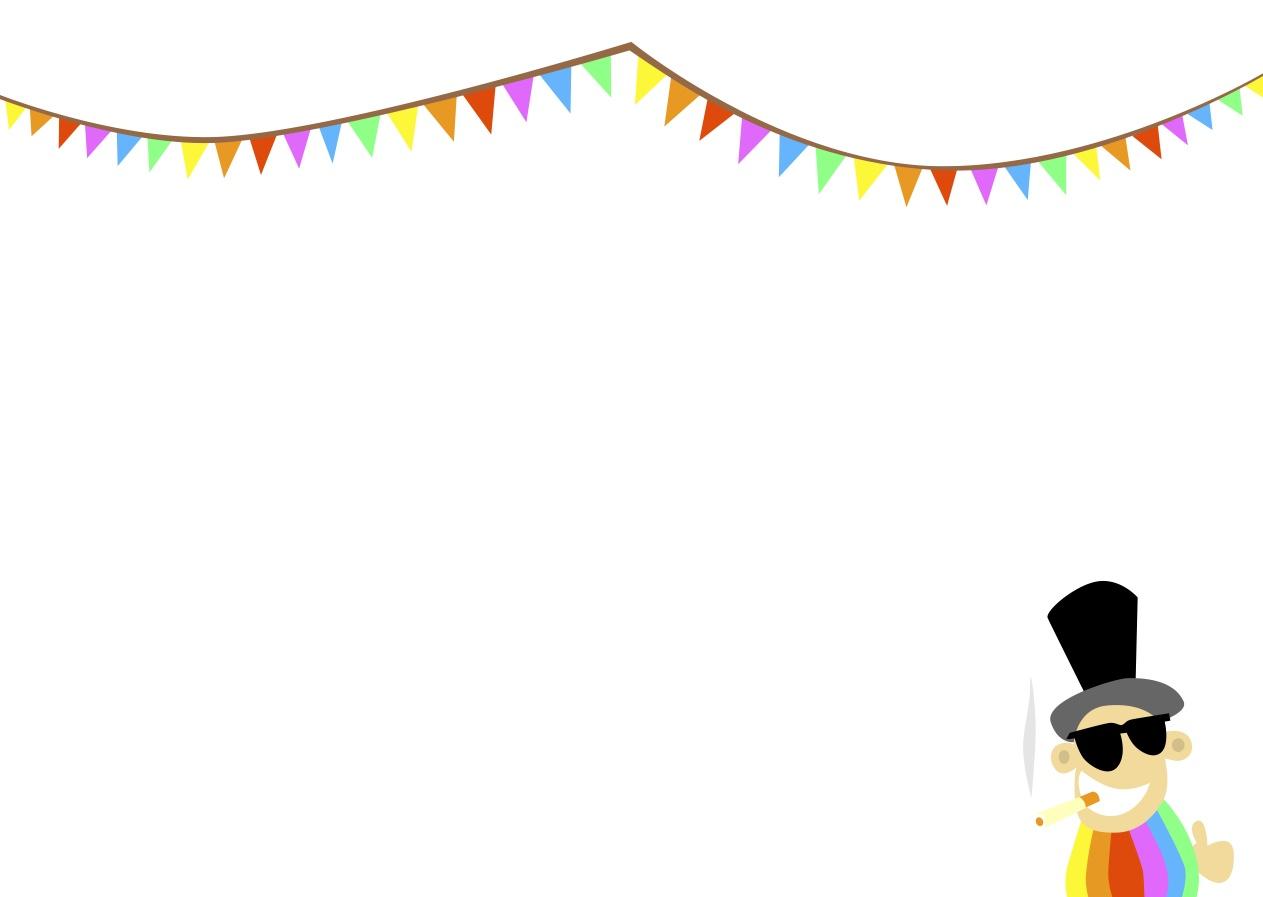 """Hochzeit Einladungskarte DeBeijer - Inlay-Illustration """"Smoker und Girlande"""""""
